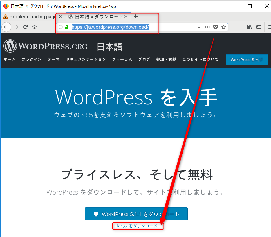 openSUSE Leap 15, How to install Wordpress (インストール) with YaST_a0056607_22013079.png