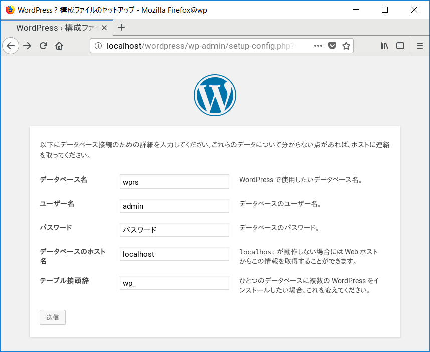 openSUSE Leap 15, How to install Wordpress (インストール) with YaST_a0056607_22071245.png