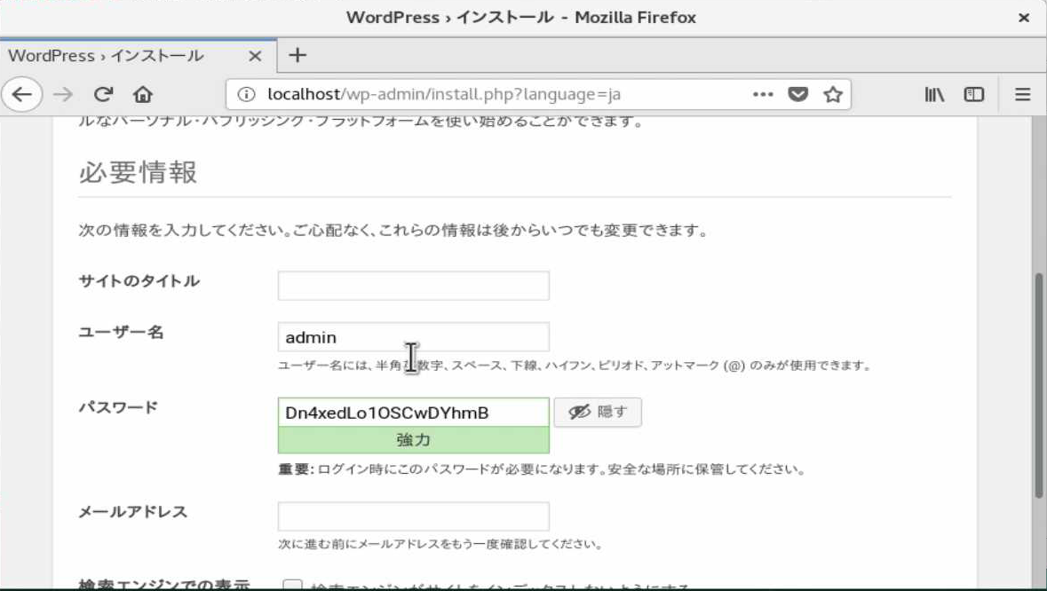 openSUSE Leap 15, How to install Wordpress (インストール) with YaST_a0056607_22115944.png