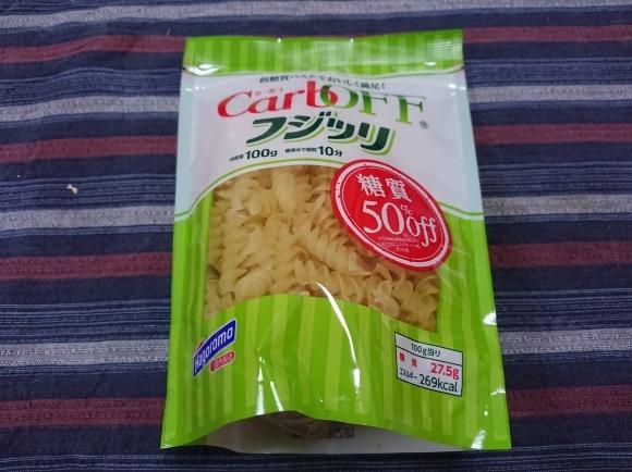 4/1 はごろもフーズ CarbOFF フジッリ+糖質オフミートソース_b0042308_10054697.jpg