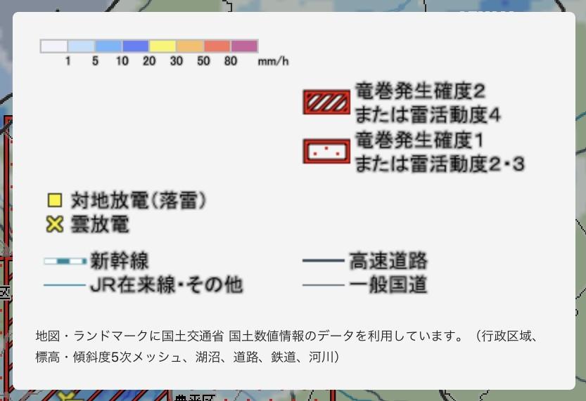 雷雨_c0025115_22164549.jpg