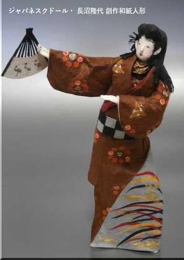 「長沼隆代・新作和紙人形展」のお知らせ_e0122219_21482610.jpg
