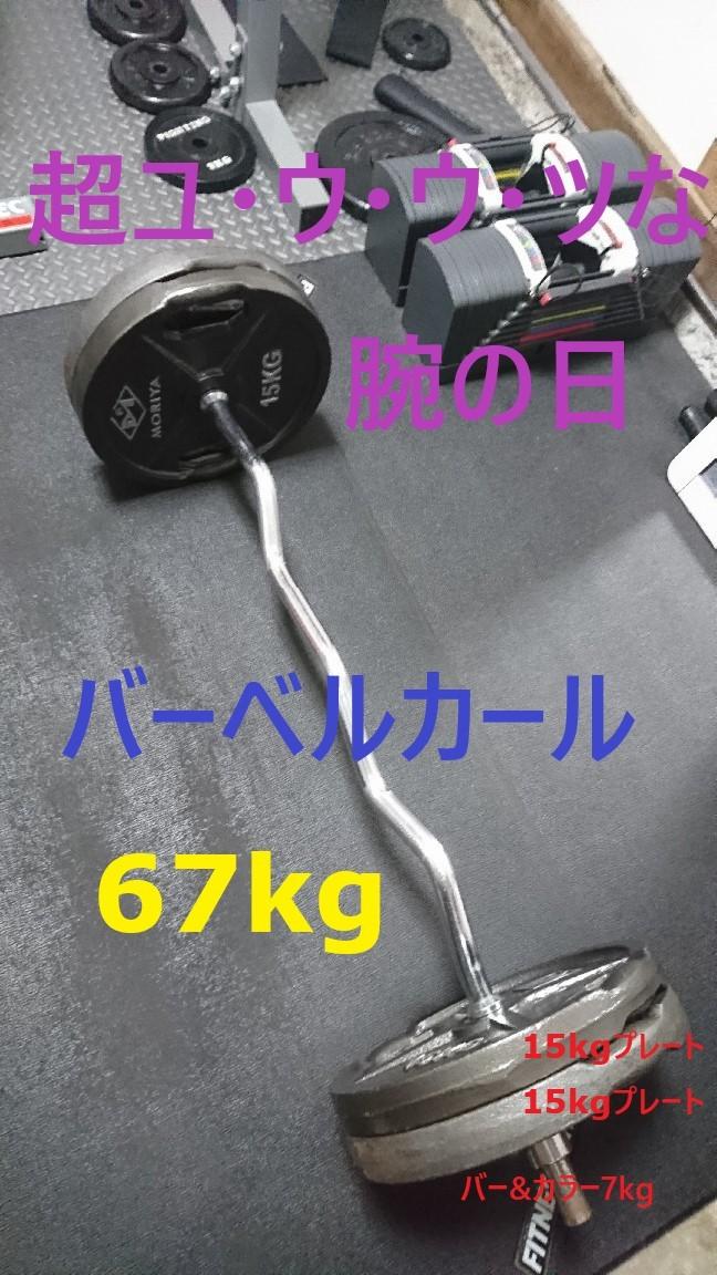 f0081919_12503968.jpg