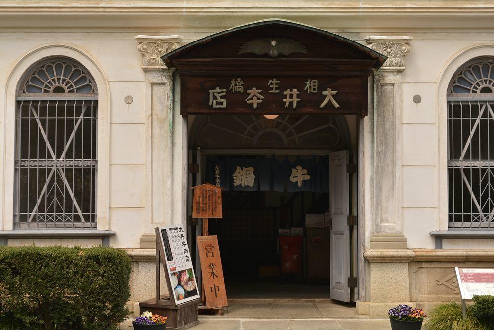 大井肉店 復旧_e0373930_10423414.jpg