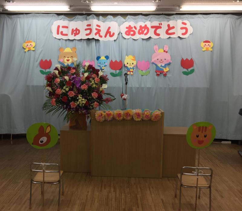 大和田幼稚園の入園式_e0412431_17594015.jpg
