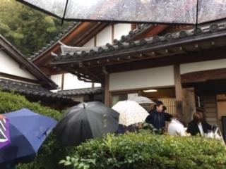 京都 鈴虫寺(華厳寺)_c0179841_10294359.jpg