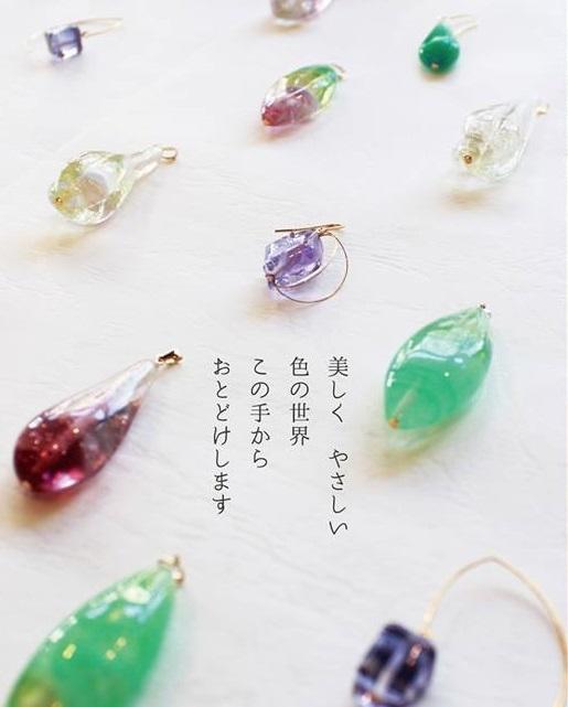 個展のお知らせ1.―Sayaka Oe・Glass exhibition~やさしい色~_f0206741_16404844.jpg