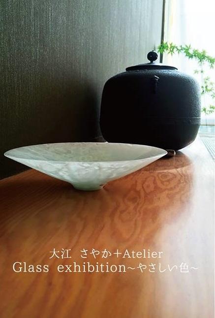 個展のお知らせ1.―Sayaka Oe・Glass exhibition~やさしい色~_f0206741_16410748.jpg