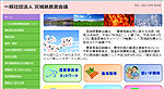 【農地法関係】『農地等の転用関係』_d0247345_910157.jpg