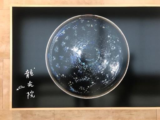 北野をどりのお客様・国宝曜変天目・MIHO MUSEUMへ。_f0181251_18172280.jpg