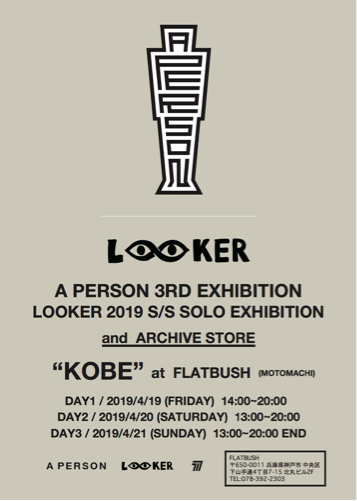 【A PERSON】【LOOKER】 2019SPRING&SUMMER EXHIBITION OF THREE DAYS @FLATBUSH_KOBE!!!!_d0227059_21564900.jpg