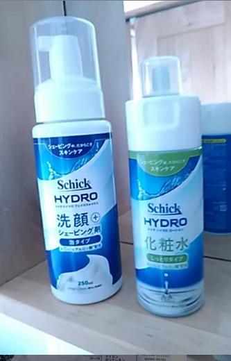 シックハイドロで、洗顔、潤しながら、優しくシェービング。_d0173467_19565952.png