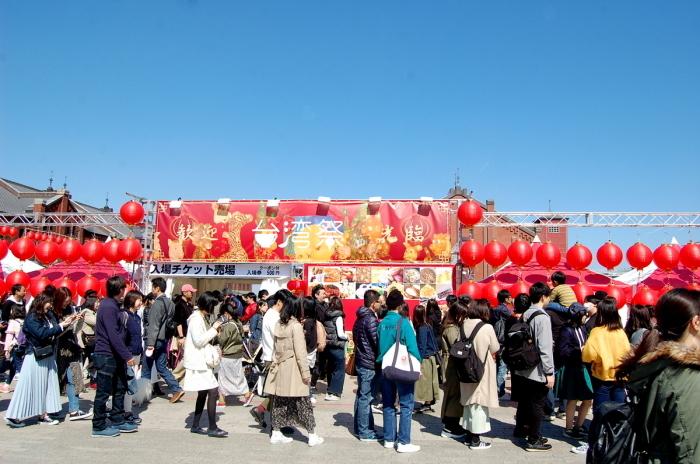 in横浜③ 赤レンガ倉庫_d0172270_14501504.jpg