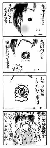 2002年9月のワタクシ漫画 3_b0057675_12580885.jpg
