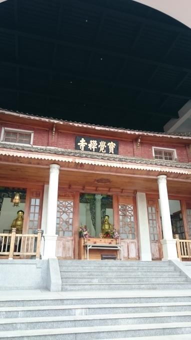 台三線 ロマンチック街道 北埔(ベイプー)_c0325278_12565345.jpg