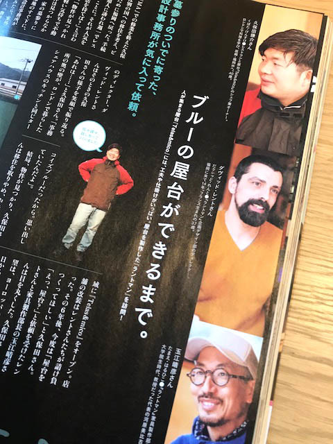 雑誌「ソトコト」に、テラス&ミコー屋台 掲載されました_f0171785_15214298.jpg