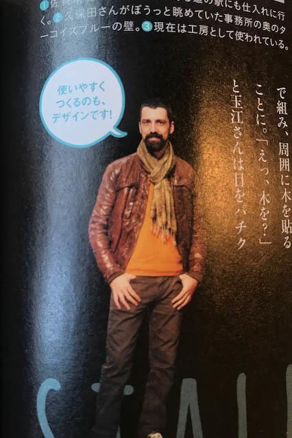 雑誌「ソトコト」に、テラス&ミコー屋台 掲載されました_f0171785_15241731.jpg