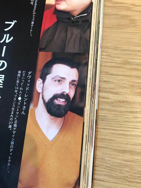 雑誌「ソトコト」に、テラス&ミコー屋台 掲載されました_f0171785_15270414.jpg