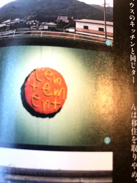 雑誌「ソトコト」に、テラス&ミコー屋台 掲載されました_f0171785_15305582.jpg
