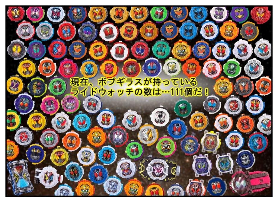 【漫画で雑記】3月9日~3月30日発売の仮面ライダージオウ玩具を厳選しつつ購入!!_f0205396_15592092.jpg