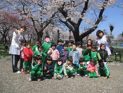 お花見_c0212598_16350935.jpg