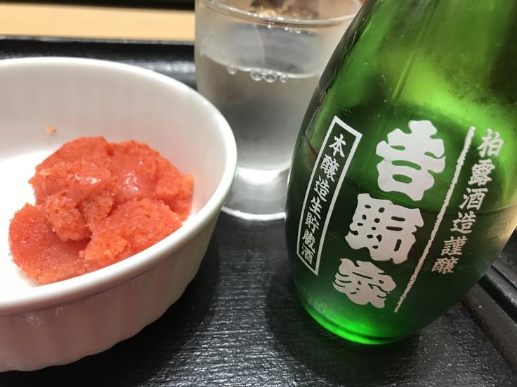 とん汁・牛丼セット@吉野家(羽田空港)_c0212604_2210624.jpg