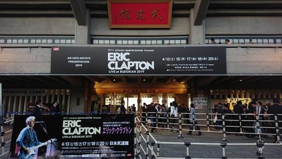 4/15 ERIC CLAPTON LIVE at BUDOKAN 2019 二日目 @日本武道館_b0042308_23550524.jpg