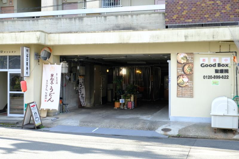 京都の旅 \'19 その1_e0000910_09291478.jpg