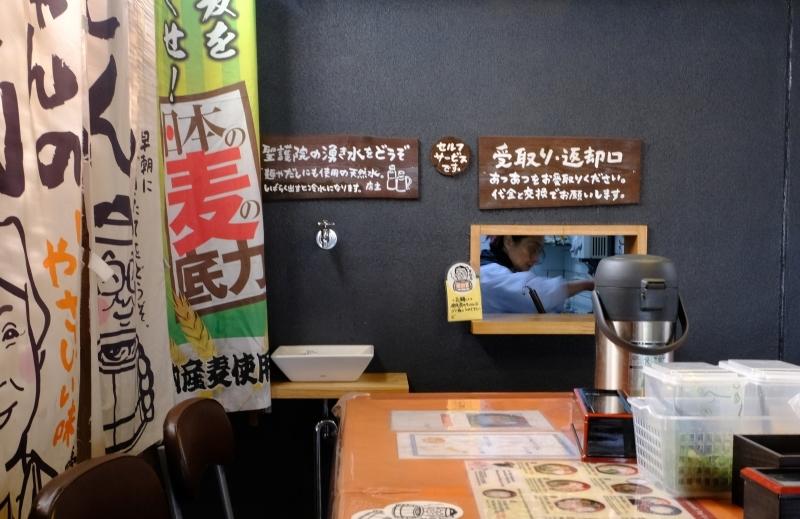 京都の旅 \'19 その1_e0000910_09304737.jpg