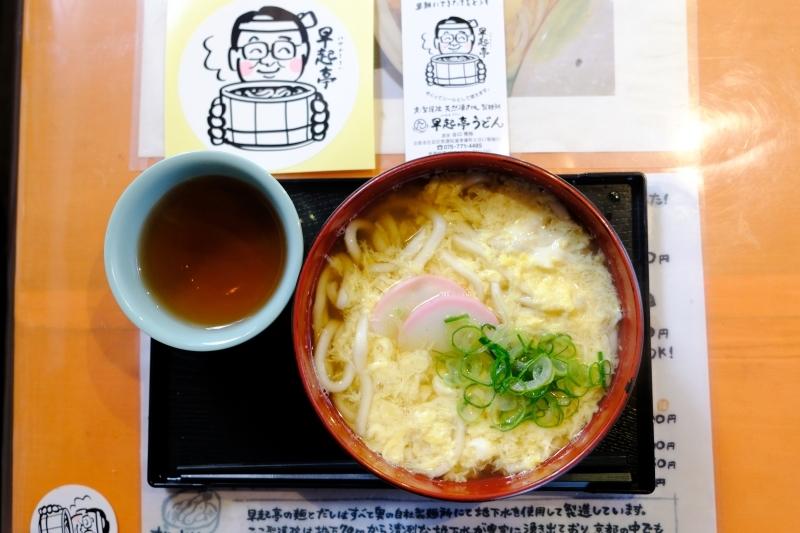 京都の旅 \'19 その1_e0000910_09305586.jpg