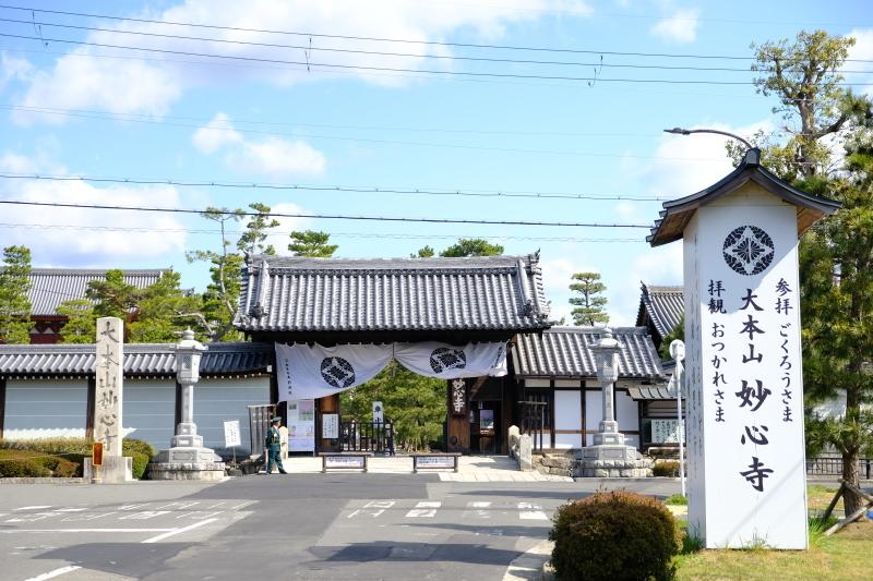 京都の旅 \'19 その1_e0000910_09312833.jpg