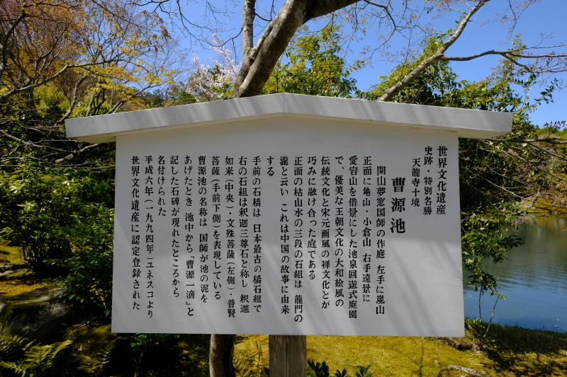 京都の旅 \'19 その1_e0000910_10165734.jpg