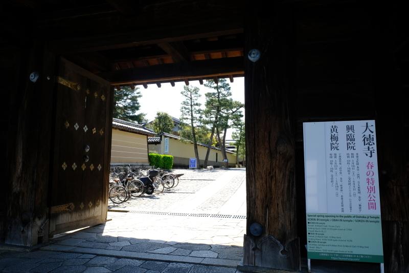 京都の旅 \'19 その1_e0000910_10361464.jpg