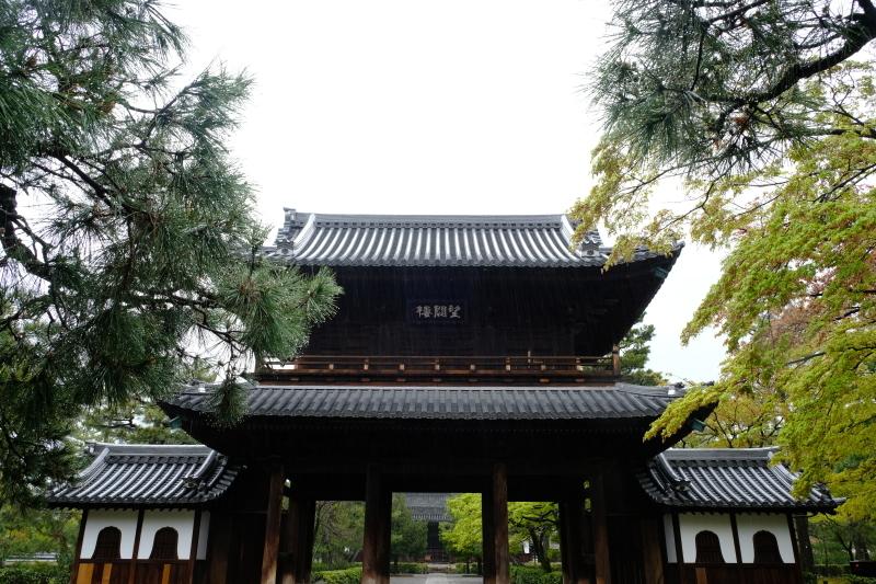 京都の旅 \'19 その2_e0000910_12211258.jpg
