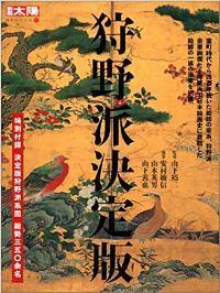 京都の旅 \'19 その1_e0000910_12564510.jpg