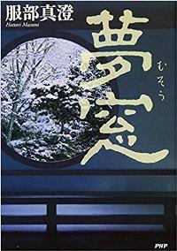 京都の旅 \'19 その1_e0000910_12565561.jpg