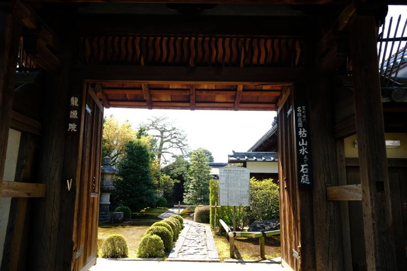 京都の旅 \'19 その1_e0000910_15023570.jpg