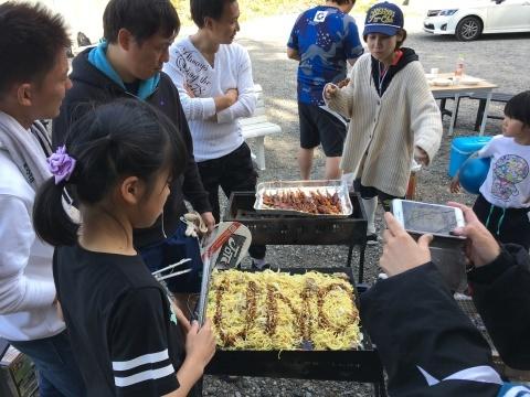 ゆるUNO 4/13(土) & 親睦BBQ at UNOフットボールファーム_a0059812_16304513.jpg