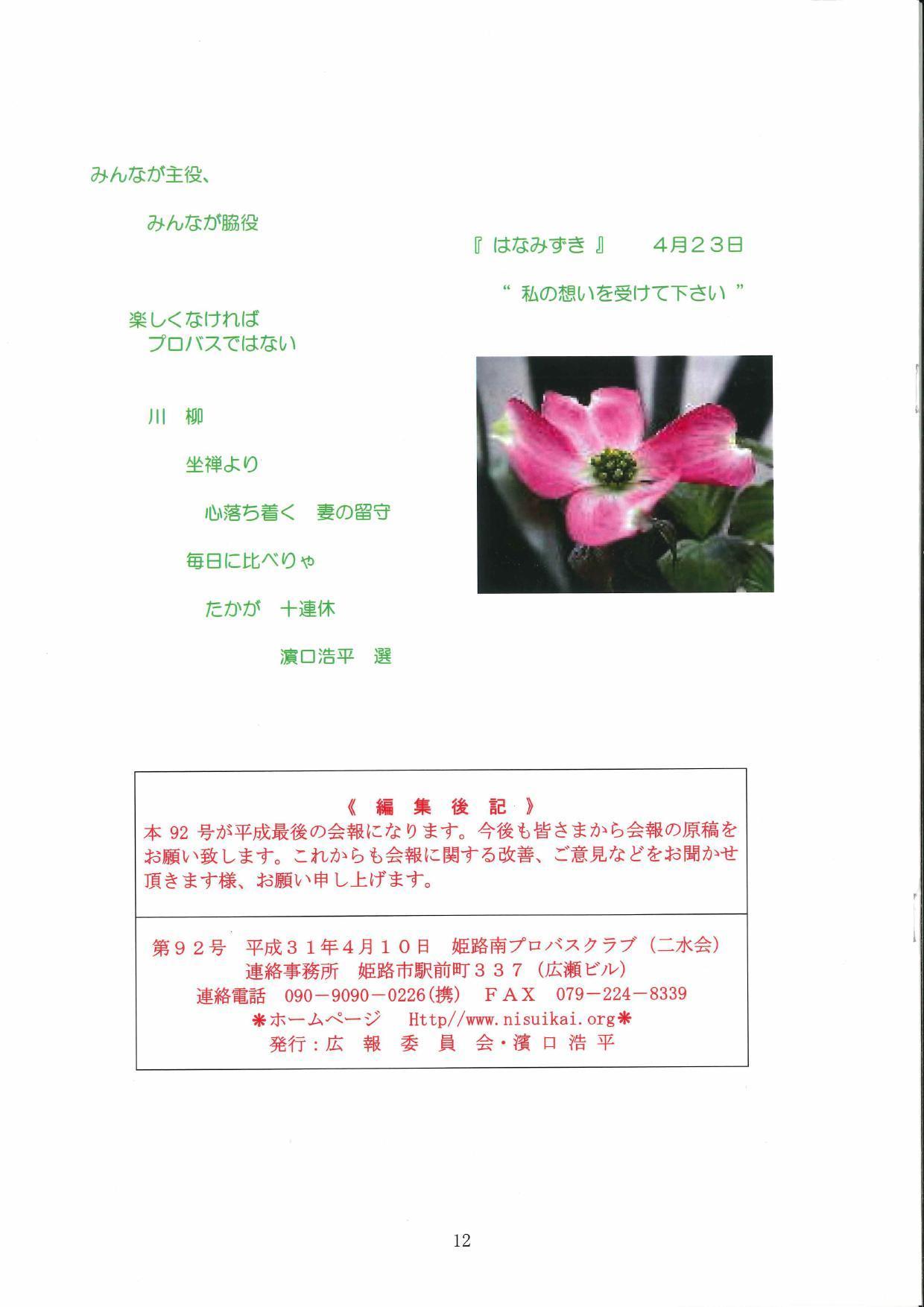b0000714_15202662.jpg