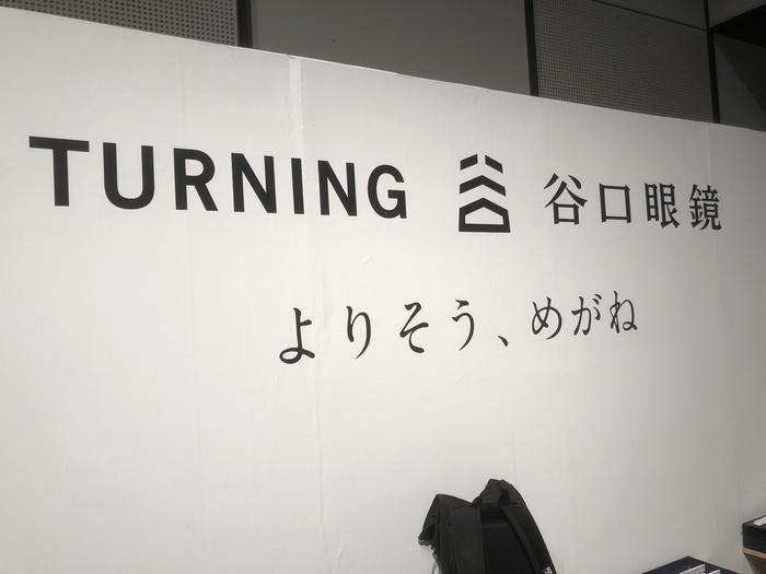 東京展示会 onbeat・less than human・谷口眼鏡_a0150916_10333755.jpg