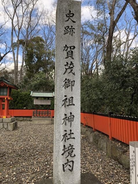 (12)日本一美しい玉依姫_b0409627_17371352.jpg