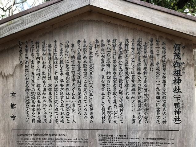 (12)日本一美しい玉依姫_b0409627_17385191.jpg