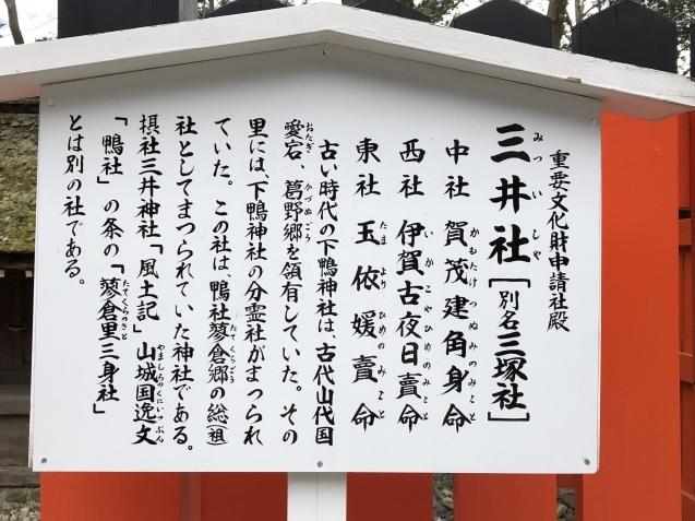 (12)日本一美しい玉依姫_b0409627_17405060.jpg