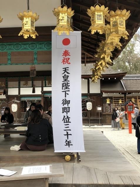 (12)日本一美しい玉依姫_b0409627_17440641.jpg