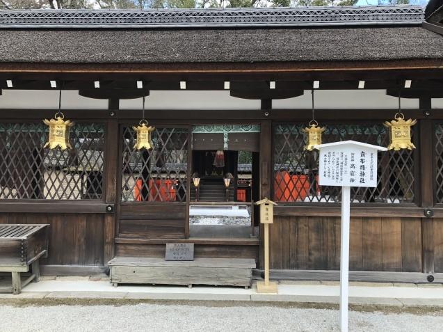 (12)日本一美しい玉依姫_b0409627_17444540.jpg