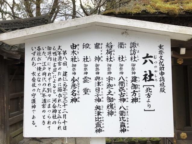 (12)日本一美しい玉依姫_b0409627_17462550.jpg