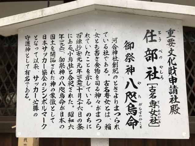 (12)日本一美しい玉依姫_b0409627_17470453.jpg