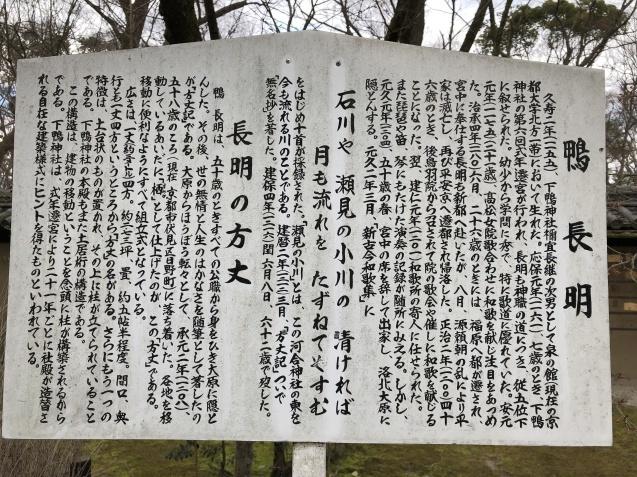 (12)日本一美しい玉依姫_b0409627_17492070.jpg