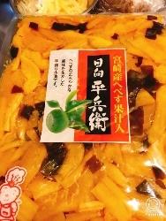桜会の料理_a0059035_14365213.jpg