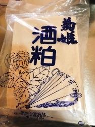 朝ランと酒粕_a0059035_15150122.jpg